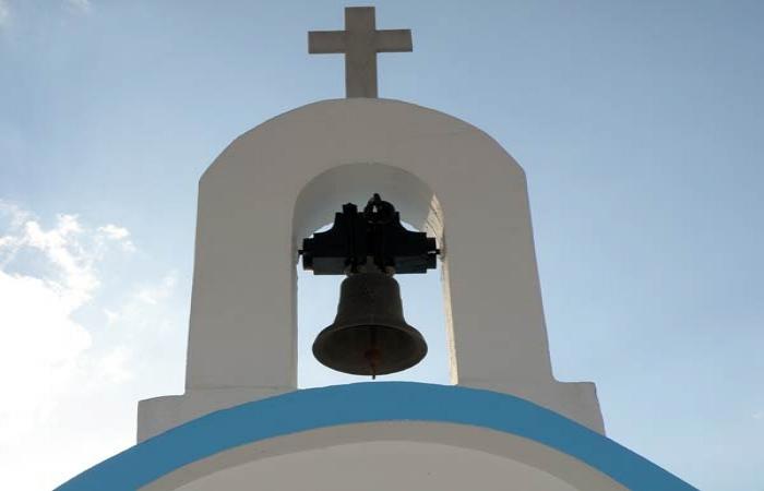 crete-church